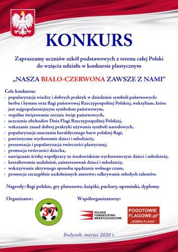 Ogłoszenie - I Wojewódzki konkurs plastyczno-literacki